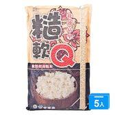 花蓮富里軟Q糙米1.5KGX5【愛買】