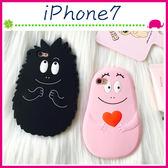 Apple iPhone7 4.7吋 Plus 5.5吋 棉花糖背蓋 巴巴手機套 全包邊保護套 卡通少女心手機殼 TPU保護殼