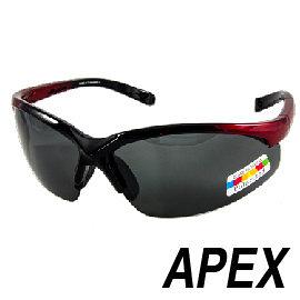 APEX 908偏光眼鏡-黑紅 戶外 自行車