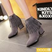 女鞋韓版磨砂尖頭高跟流蘇短靴