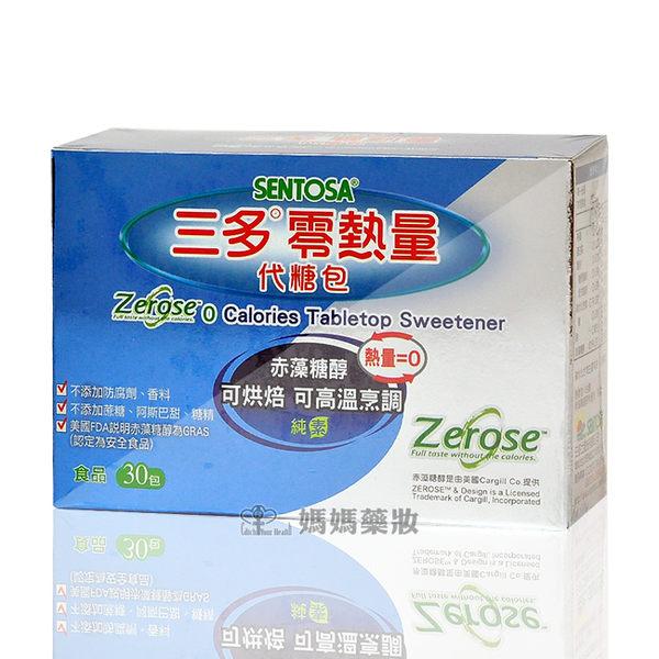 三多赤藻糖醇(零熱量代糖) 1公克X30包/盒【媽媽藥妝】