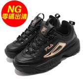 【US6-NG出清】Fila 鋸齒鞋 Disruptor II Metallic Accent 黑 金 女鞋 老爹鞋 二手使用痕跡 【PUMP306】