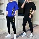 男童套裝青少短袖T恤套裝男孩初中高中學生運動休閒潮流夏裝兩件套帥 快速出貨