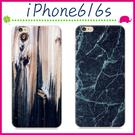 Apple iPhone6/6s 4.7吋 Plus 5.5吋 木紋系列手機殼 磨砂保護套 PC硬殼手機套 石頭紋背蓋 仿木紋保護殼