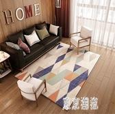 ins北歐幾何地毯客廳茶幾墊現代簡約臥室房間床邊家用可機洗地墊 LJ8509『東京潮流』