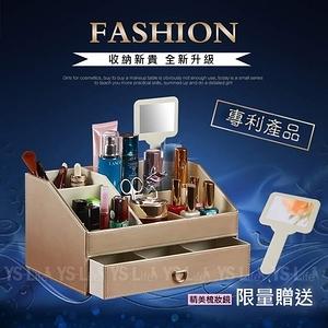 HONEY COMB 多功能造型化妝置物盒 GT-3034