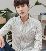 青少年條紋襯衫男長袖薄款純棉修身韓版學生襯衣百搭潮流休閒襯衣