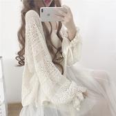 夏季韓版薄款上衣開衫外套鏤空披肩仙女吊帶裙外搭蕾絲雪紡防曬衫