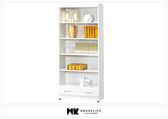 【MK億騰傢俱】BS253-04純白2.6*6尺下抽開放書櫃