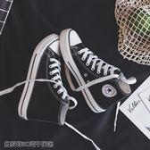 帆布鞋 秋冬季新款高筒帆布女鞋韓版學生加絨百搭山本風休閒小白板鞋 維科特3C