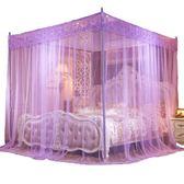 新款蚊帳1.5米1.8m床雙人家用1.2網紅落地支架加密加厚三開門紋賬 時尚教主