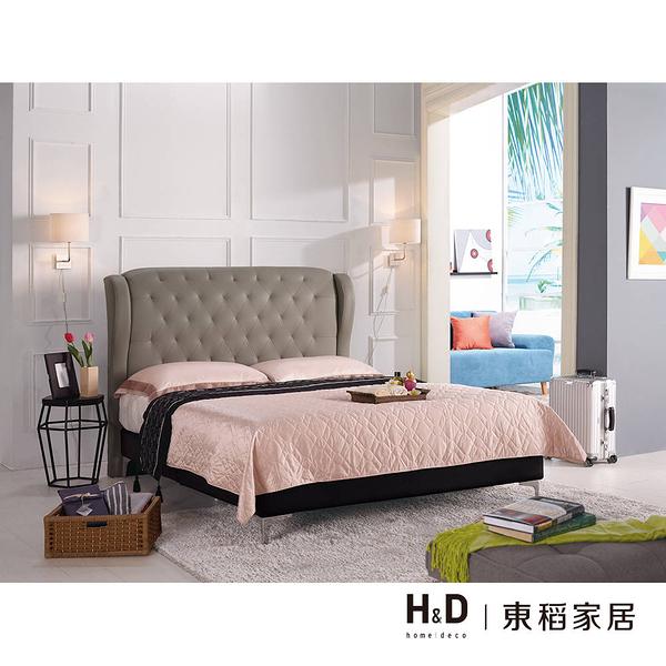 多娜達5尺雙人床(駝色皮)(18CM/154-4)【DD House】