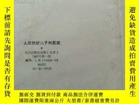 二手書博民逛書店LIU罕見YING CHUN A Worthy Son of t