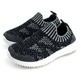 《7+1童鞋》中童 黑白線條 潑墨 襪套式 輕量休閒鞋 E279 黑色