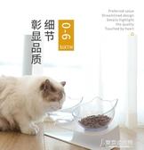 貓碗狗碗斜口雙碗保護頸椎貓食盆貓糧碗寵物狗盆飲水貓盆貓咪用品  【快速出貨】