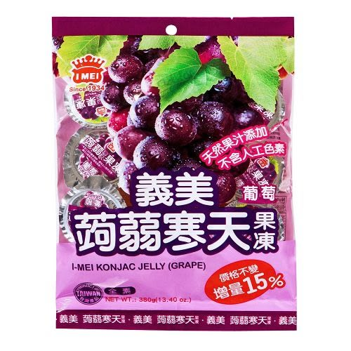 義美葡萄蒟蒻寒天果凍
