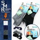 配件-透氣機能襪-嚴選優質布料《7060...