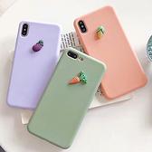 蘋果 XR XS i8 Plus XS MAX iX i7 Plus 立體蔬菜 手機殼 全包邊 軟殼 可掛繩 保護殼