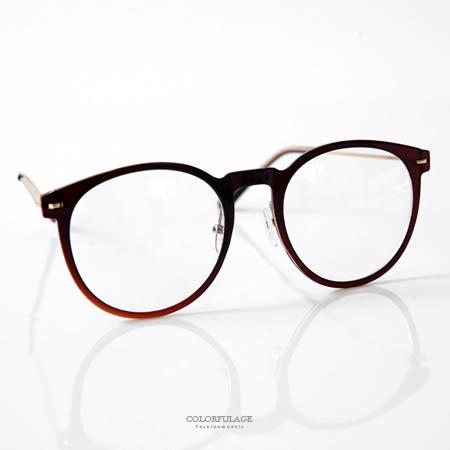 鏡框 大圓膠框金屬架平光眼鏡  柒彩年代【NY346】單支價