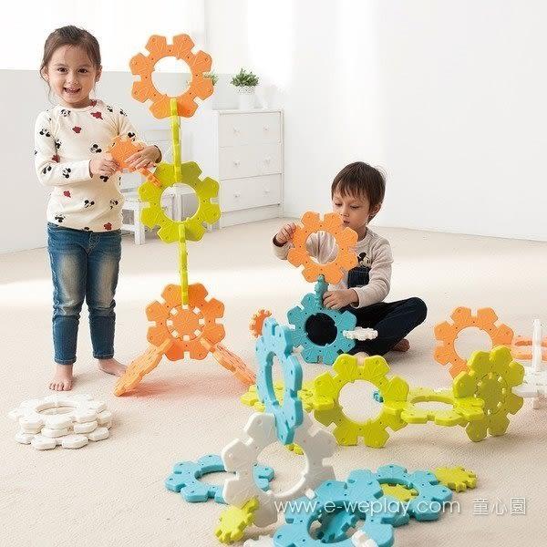 【Weplay】雪花拼拼樂28大+28小 (幼教社 親子餐廳 感覺統合 教具 遊具 批發 玩具 童書 採購)