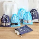 【BlueCat】深淺藍色大頭鞋圖案加厚衣物鞋子收納袋 (大號)