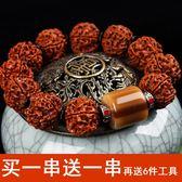 【買一送一】尼泊爾大小金剛菩提子佛珠手串 菩提子手串 手鏈男女「爆米花」