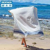 迪卡儂速干浴巾游泳吸水成人快干沙灘墊巾毯毛巾吸水巾SBT L