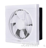 排氣扇衛生間換氣扇10寸家用廚房排風扇窗式靜音百葉換氣扇QM『艾麗花園』