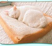 寵物窩墊 - 坐墊 涼墊日本夏天切片吐司坐墊創意面包貓窩貓墊【快速出貨八折搶購】