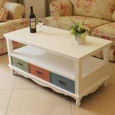 歐式仿古茶幾1.2米實木白色彩色客廳家具1.1米田園地中海咖啡桌CY  韓風物語