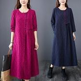 洋裝 秋裝民族風復古提花棉麻長袖洋裝腰間拼接顯瘦A字長裙-Milano米蘭