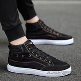 韓版夏季男士帆布鞋潮流透氣板鞋潮流男鞋子高筒鞋青少年休閒鞋子 後街五號