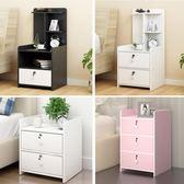 床頭櫃簡約現代簡易帶鎖小櫃子迷你收納儲物櫃宿舍臥室組裝床邊櫃HD【新店開張8折促銷】