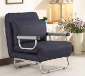 豪華折合式沙發床椅(陪伴床)  MS-3127