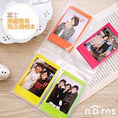 【富士原廠簡易拍立得相本】Norns 半透明 可裝40張照片instax mini 7S 8 25 50S 70 90 SP2 相簿相冊