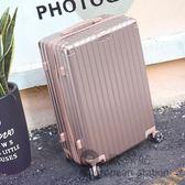 行李箱/女拉桿箱萬向輪20寸密碼男「歐洲站」