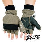 【PolarStar】防風翻蓋兩用手套『棕』P17608 露營.戶外.休閒.防風手套.保暖手套.防滑手套