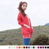 OB嚴選《FA0471-》素色細麻花針織外套.18色--適 S~XL