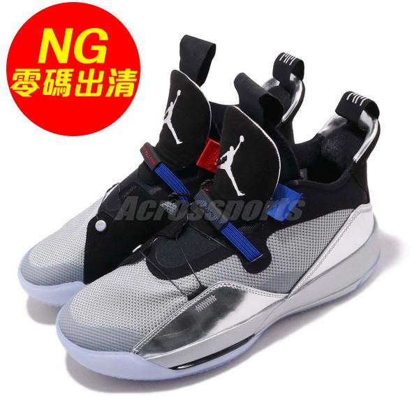 【US10-NG出清】Nike Air Jordan XXXIII PF 33 左外鞋面掉漆 All Star 銀 紅 男鞋 籃球鞋 運動鞋【ACS】