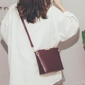 水桶包高級感法國小眾洋氣水桶包包女包新款潮時尚簡約百搭斜背包女 町目家