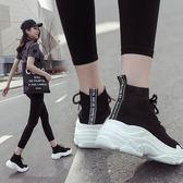 ins超火彈力襪子鞋女韓版ulzzang厚底透氣學生嘻哈街舞運動高筒鞋『韓女王』