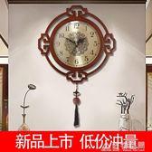 新中式客廳掛鐘中國風時鐘靜音掛表家用個性時尚創意裝飾石英鐘表 NMS名購居家