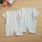竹節棉嬰兒短袖連體衣女新生兒爬服衣服