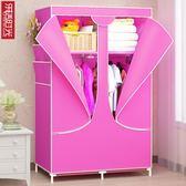 衣櫃-折疊衣櫃 鋼架簡易衣櫃衣櫥組合衣櫃簡易布衣櫃現代簡約【全館直降限時搶】