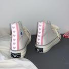 高筒鞋 反光愛心小白鞋女2021新款高幫帆布女鞋原宿街拍ulzzang百搭板鞋 韓國時尚 618