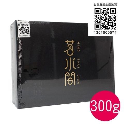 (生產追溯)中埔農會-茗水間阿里山高山茶(150g*2罐)