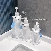 kajo 簡約ins個性網紅小熊洗手液分裝瓶北極熊大容量按壓式沐浴瓶 韓美e站