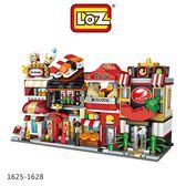 摩比小兔~LOZ mini 鑽石積木-1625-1628 街景系列 益智玩具 (此賣場為一整組4入,原價800)