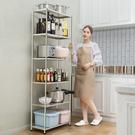 不鏽鋼 廚房置 物架 落地式夾縫多層收納架儲物架子放鍋碗雜物調料架 四層 快速出貨