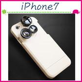 Apple iPhone7 4.7吋 Plus 5.5吋 旋轉鏡頭背蓋 4合1手機殼 照相神器保護套 磨砂手機套 全包邊保護殼